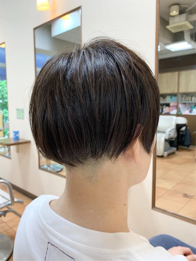 f:id:frase-hair:20200705172759j:image