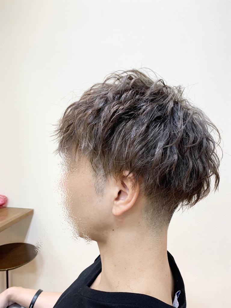 f:id:frase-hair:20200724161344p:image
