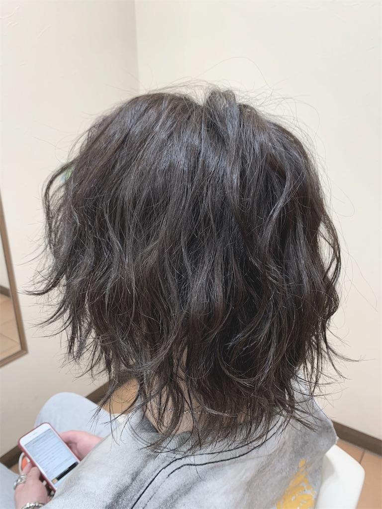 f:id:frase-hair:20200729112925j:image
