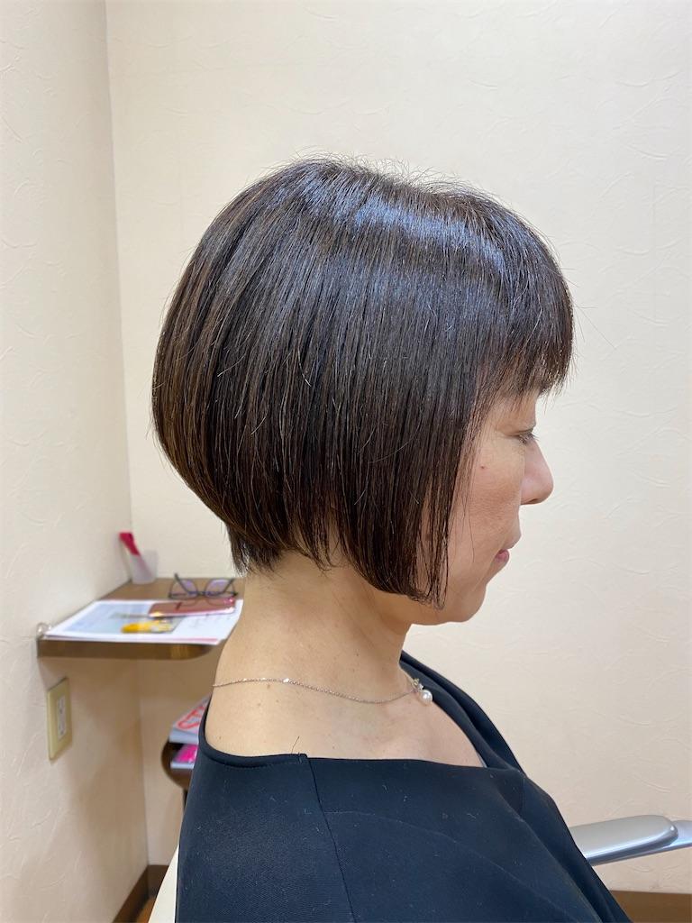 f:id:frase-hair:20200801142525j:image