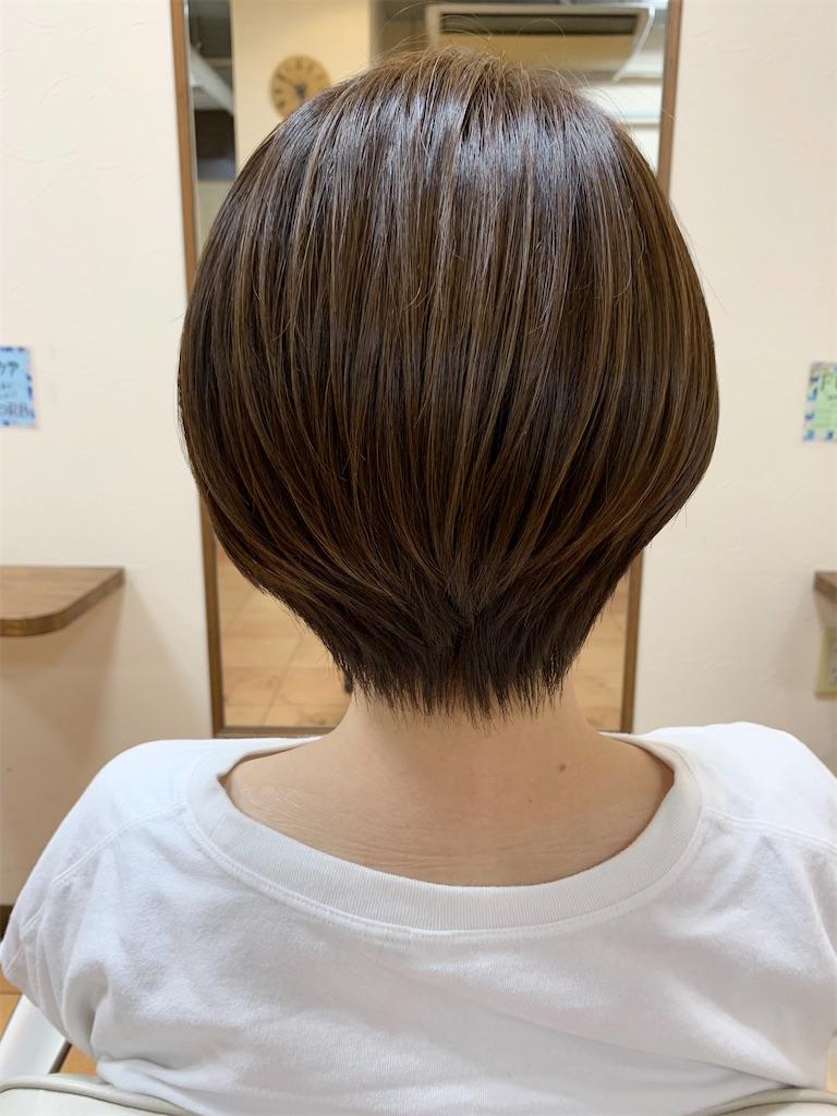 f:id:frase-hair:20200811134447j:image