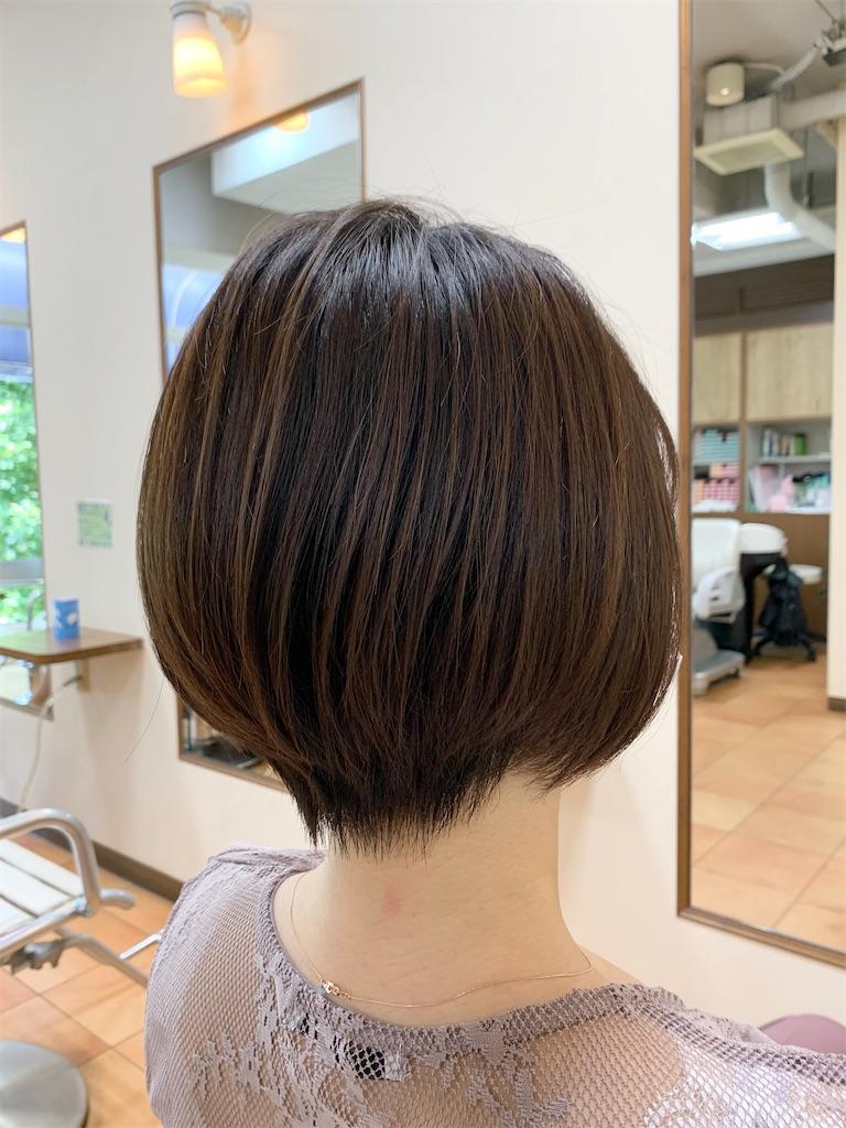 f:id:frase-hair:20200811135309j:image
