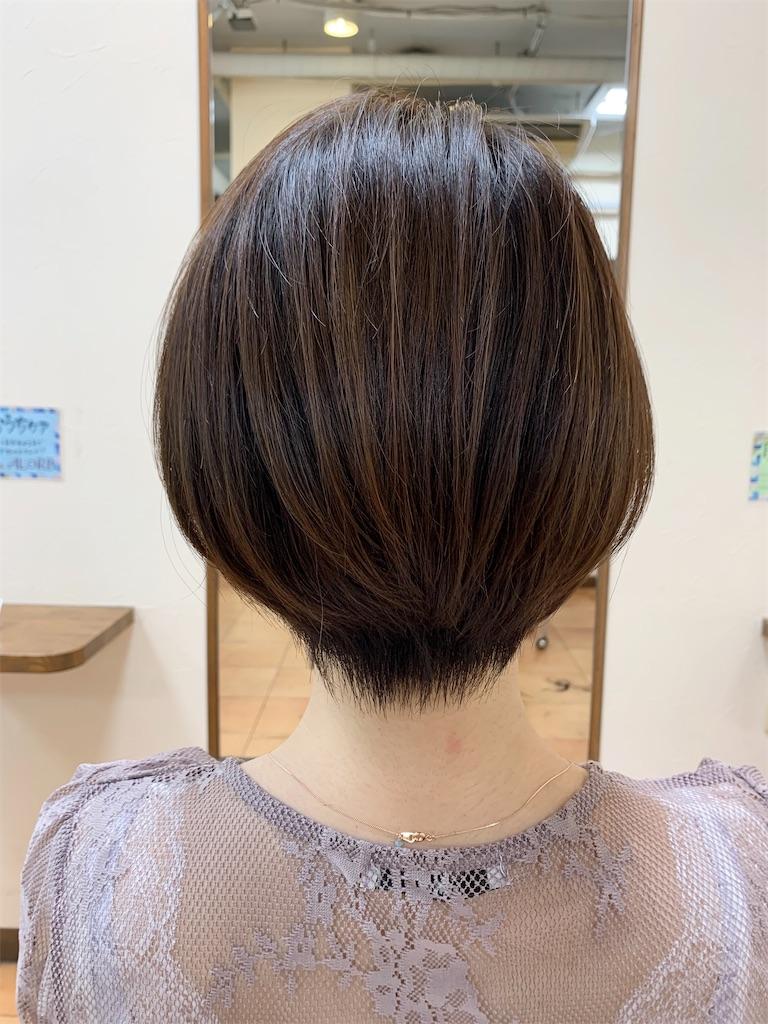 f:id:frase-hair:20200811135313j:image