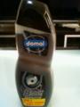 ダークカラー用洗剤BLACK FASHION オサレさんにどうぞ。