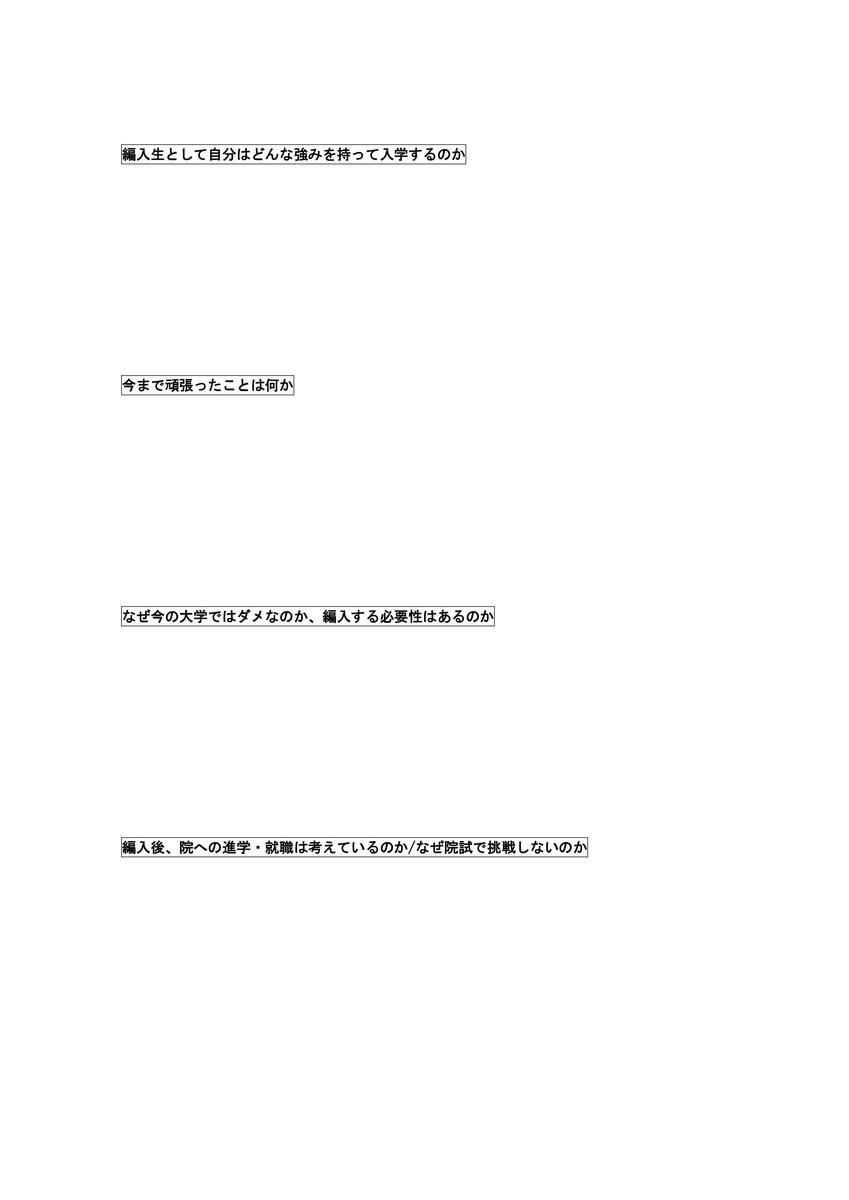 f:id:fravoman:20201124115910j:plain