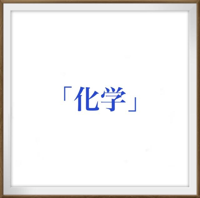 f:id:fravoman:20201126231930j:plain