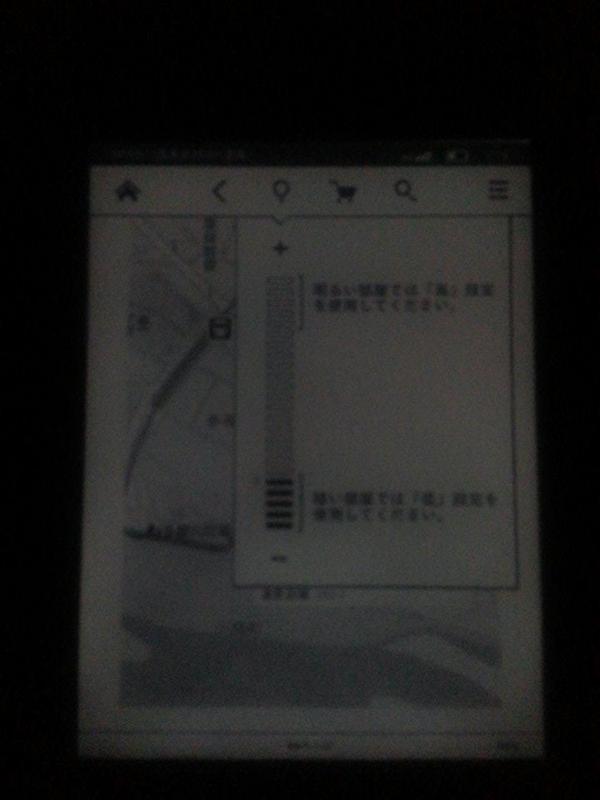 f:id:frecce:20130418221949j:image:w320