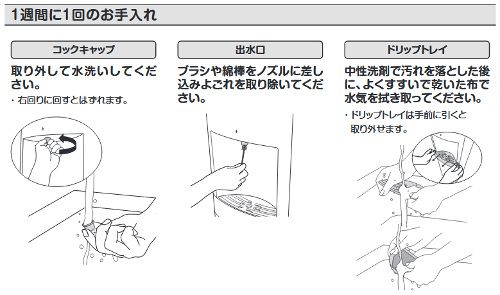 f:id:frecious_slat-hikaku:20170324134522j:plain