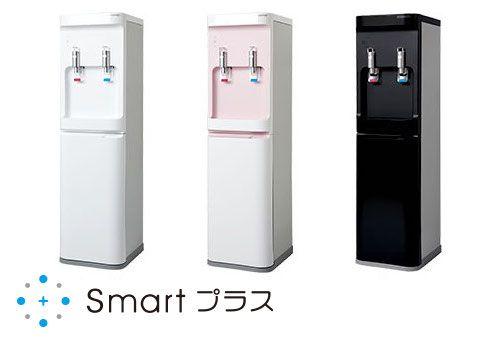 Smartプラスデザイン