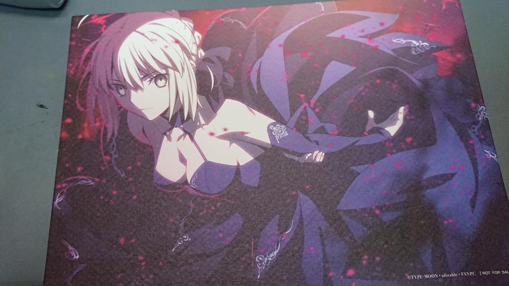 Fate/HF2