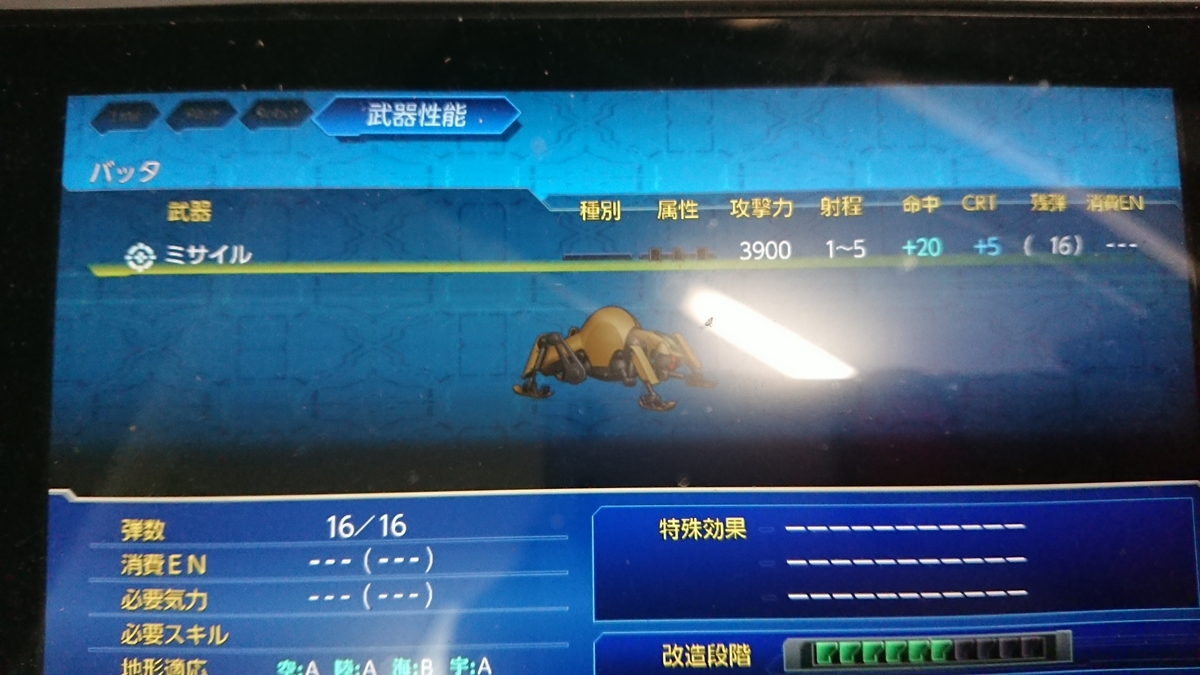 【スパロボT】28.決戦の火星極冠遺跡