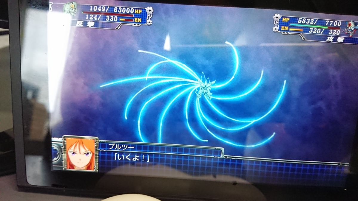【スパロボT】36.二つのネオ・ジオン/クインマンサ/プルツー