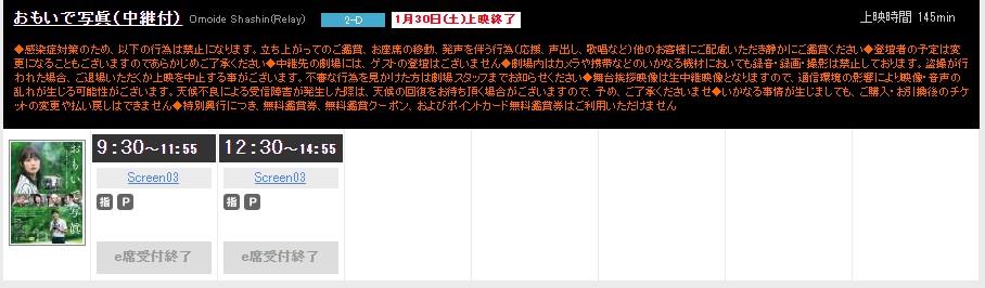 f:id:frederica2014:20210130170017j:plain