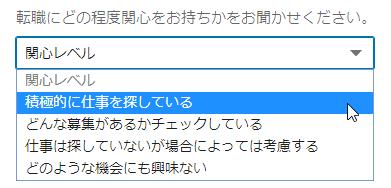 f:id:free-denshi:20190603001832p:plain