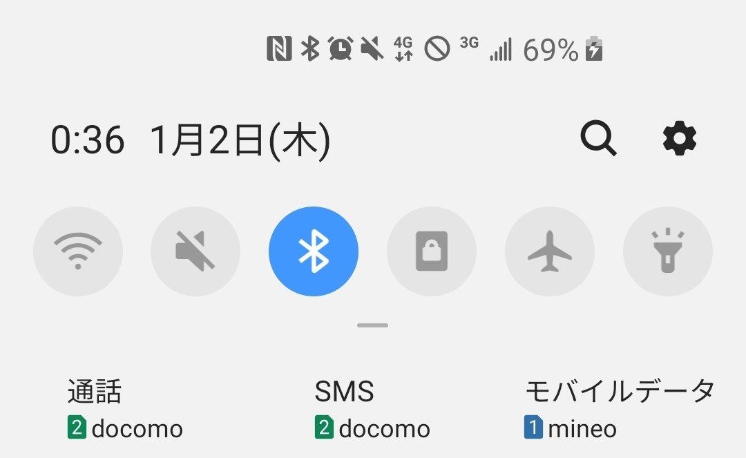f:id:free-denshi:20200102100550j:plain