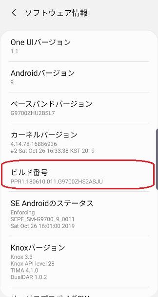 f:id:free-denshi:20200102122122j:plain