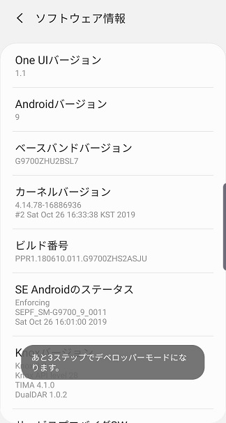 f:id:free-denshi:20200102122132j:plain