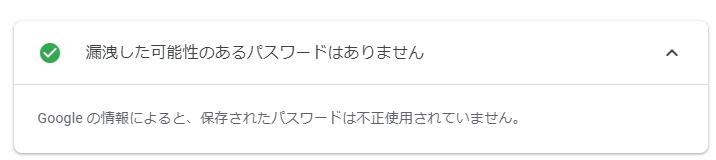 f:id:free-denshi:20210221184358p:plain