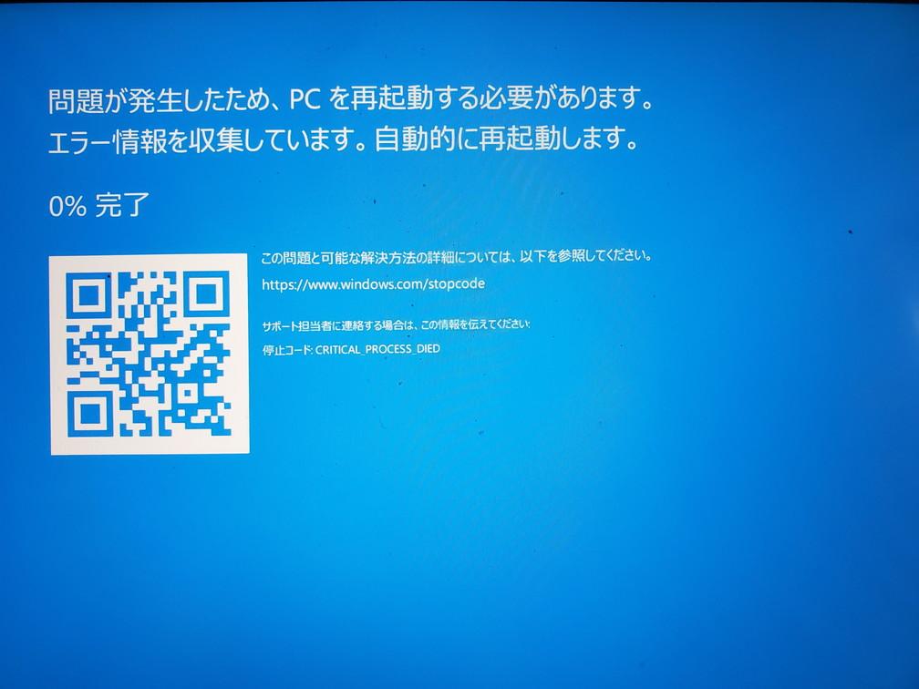 f:id:free-denshi:20210223220258j:plain