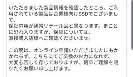 f:id:free-denshi:20210228002603j:plain