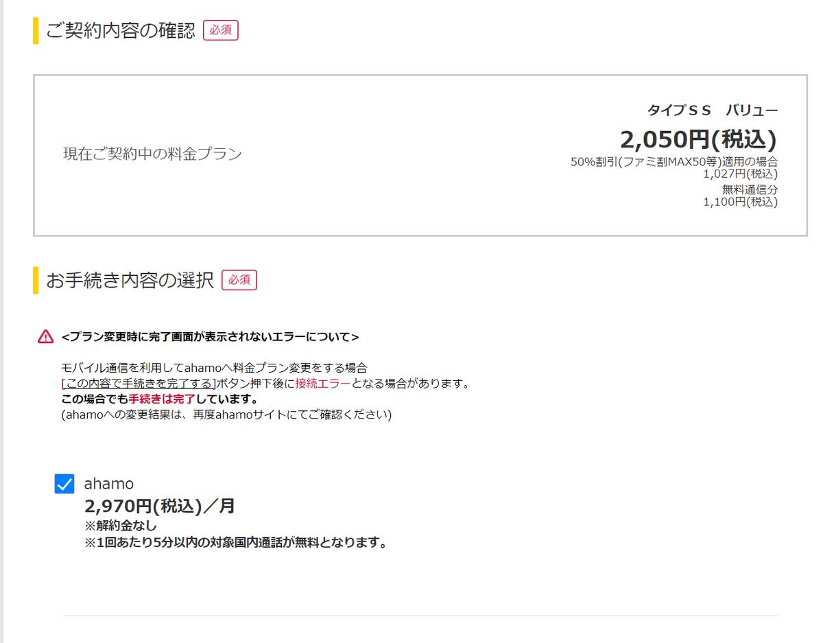 f:id:free-denshi:20210328144521p:plain