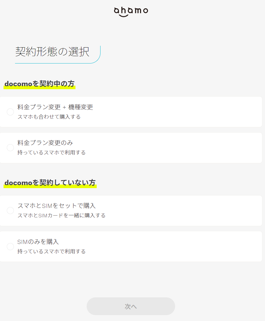 f:id:free-denshi:20210328144549p:plain