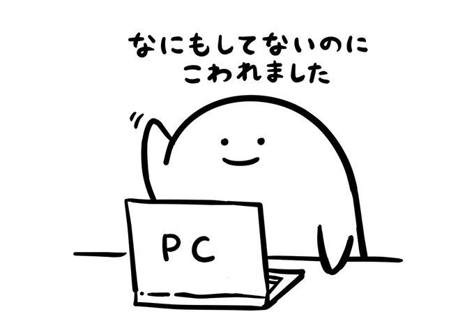 f:id:free-denshi:20210504102712p:plain