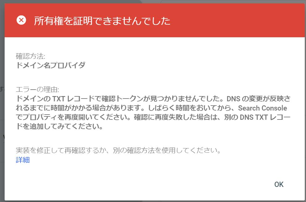 f:id:free-denshi:20210702212408p:plain