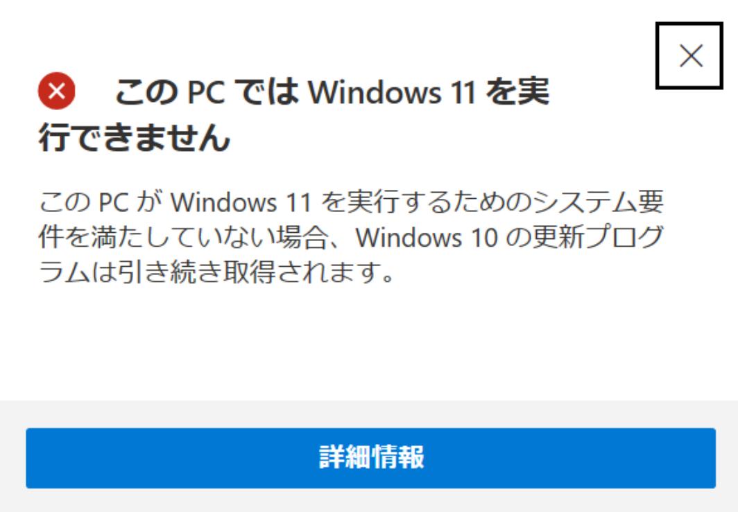 f:id:free-denshi:20210702213903p:plain