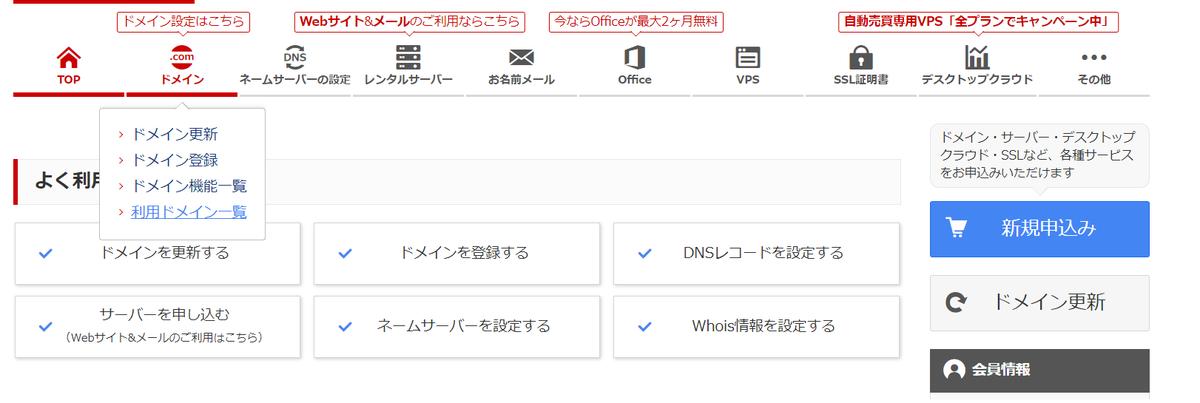 f:id:free-denshi:20210704125740p:plain