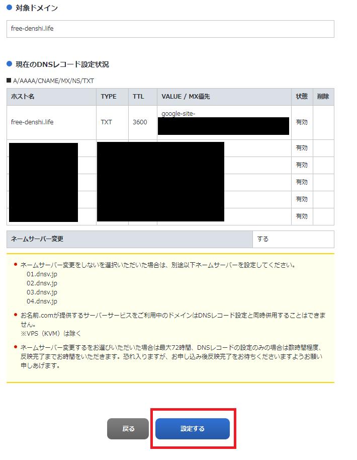 f:id:free-denshi:20210704131137p:plain