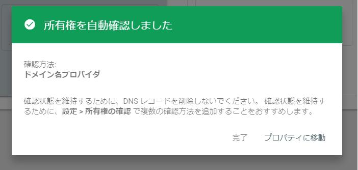 f:id:free-denshi:20210704131143p:plain