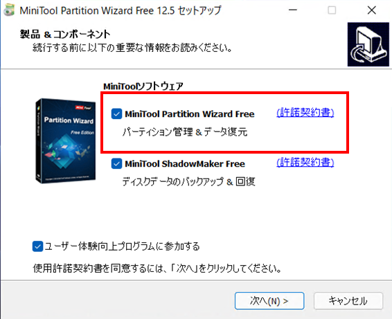 f:id:free-denshi:20210812225644p:plain