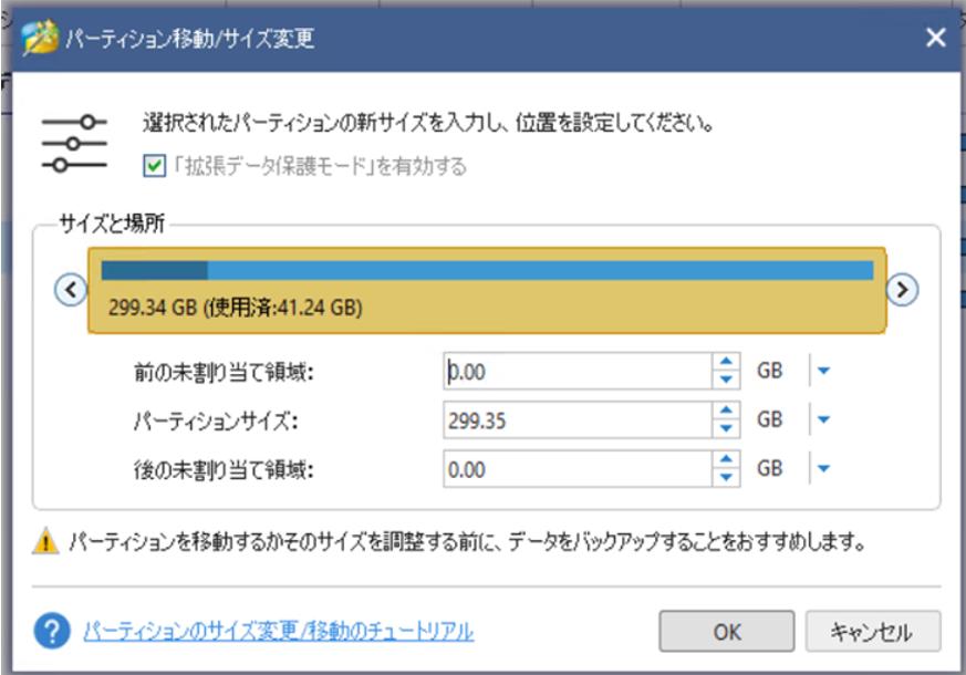 f:id:free-denshi:20210812232619p:plain