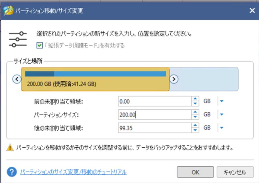 f:id:free-denshi:20210812232703p:plain
