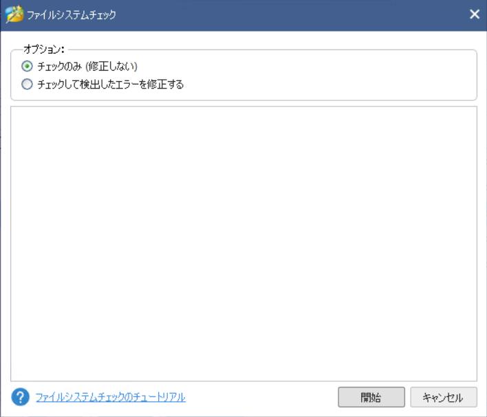 f:id:free-denshi:20210815120355p:plain