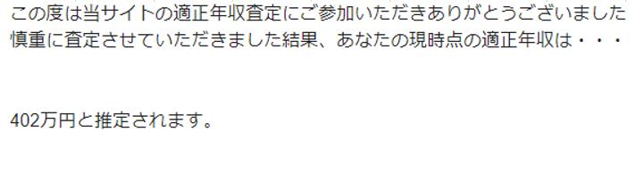 f:id:free-denshi:20210912222353p:plain