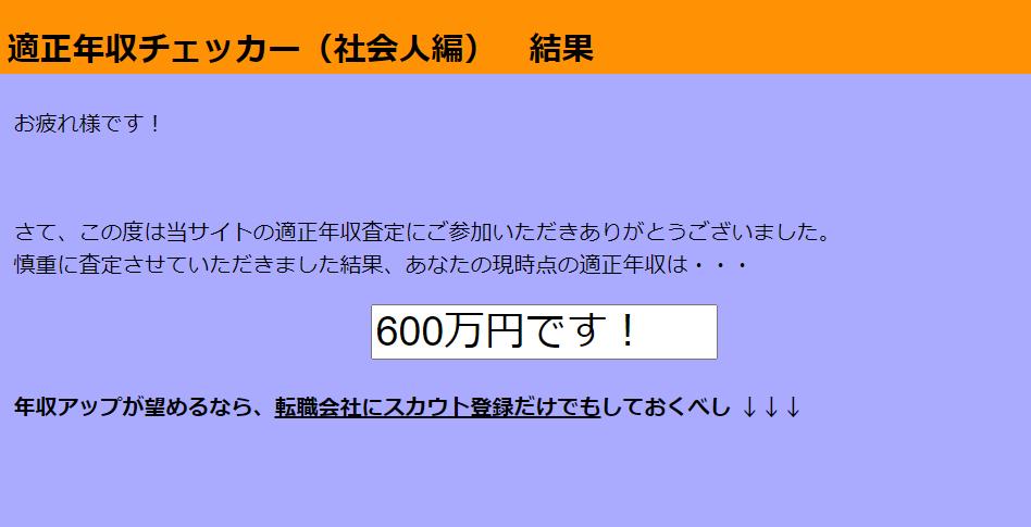 f:id:free-denshi:20210912223100p:plain