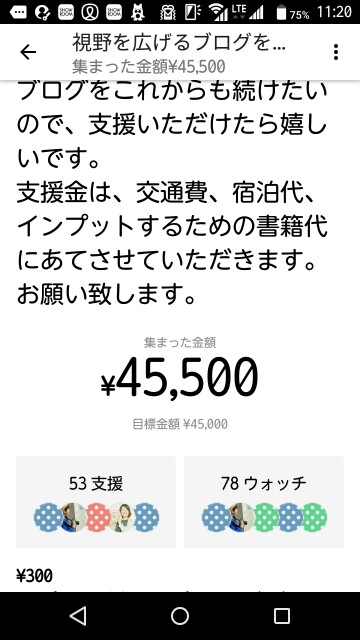 f:id:free-maki0806:20180520170412j:image