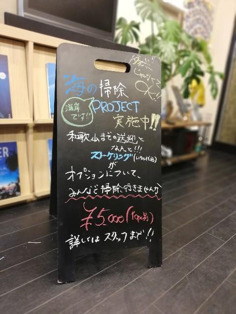 f:id:free-maki0806:20190120170351j:image