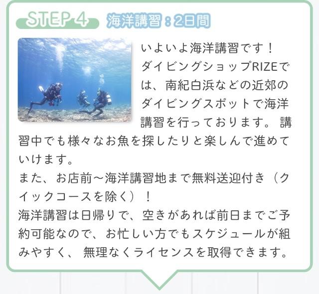 f:id:free-maki0806:20190215094936j:image