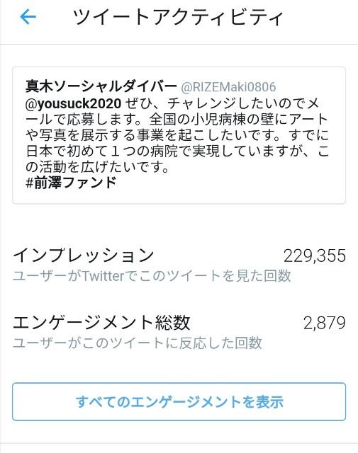 f:id:free-maki0806:20200208170741j:image