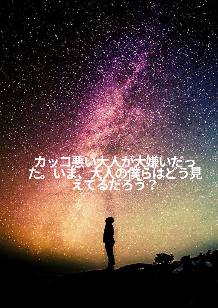 f:id:free-maki0806:20210214151644p:image