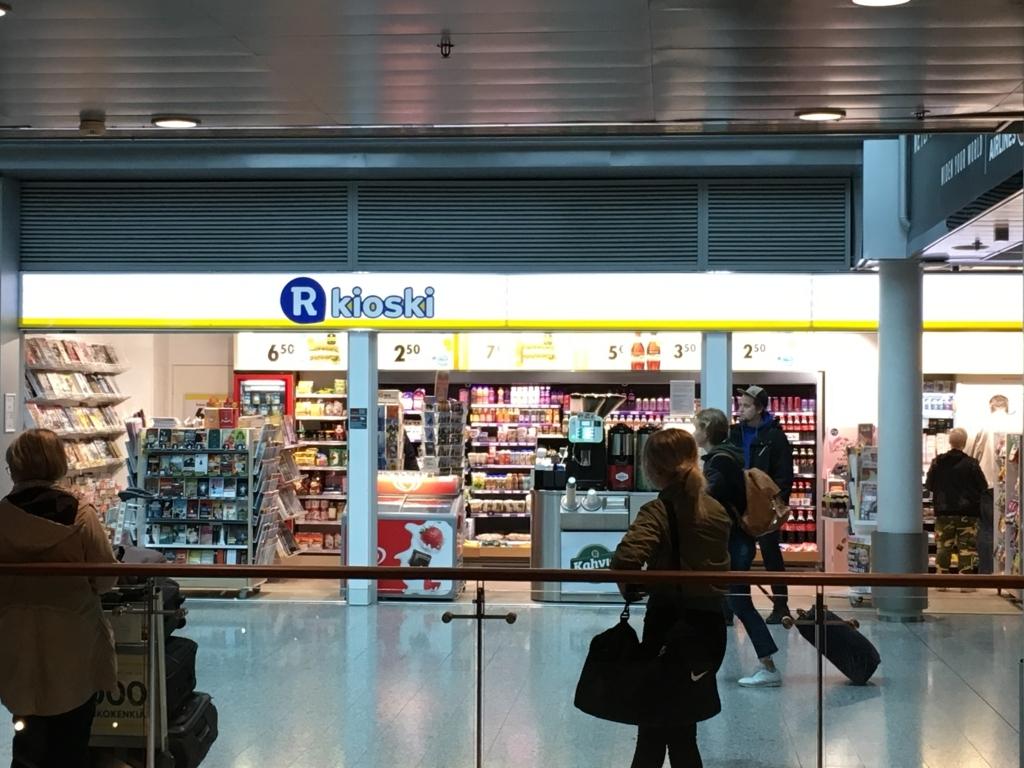 f:id:free-travel:20171210170120j:plain