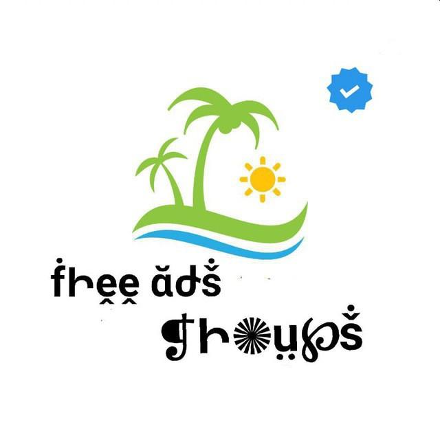 f:id:freeadsgroups:20200805194618j:image