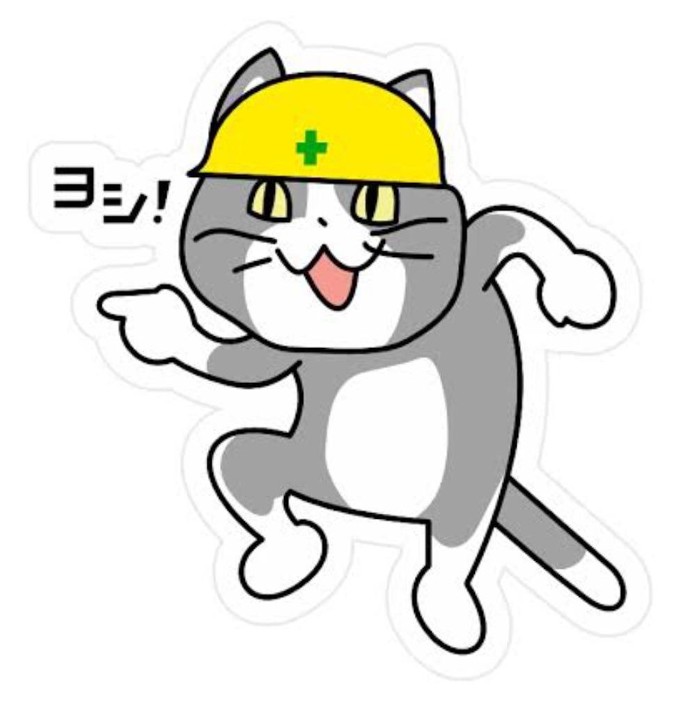 f:id:freebird_yayoimituru:20210408200629j:image