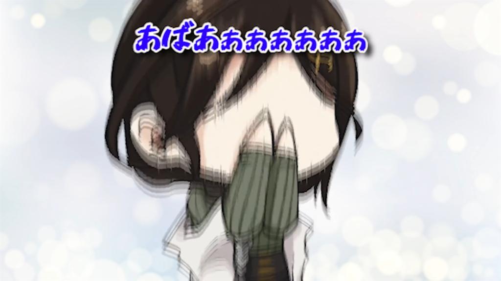 f:id:freebird_yayoimituru:20210414224052p:image