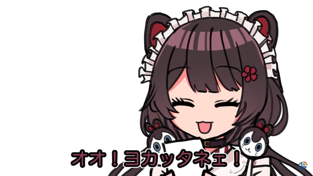 f:id:freebird_yayoimituru:20210419221630p:image