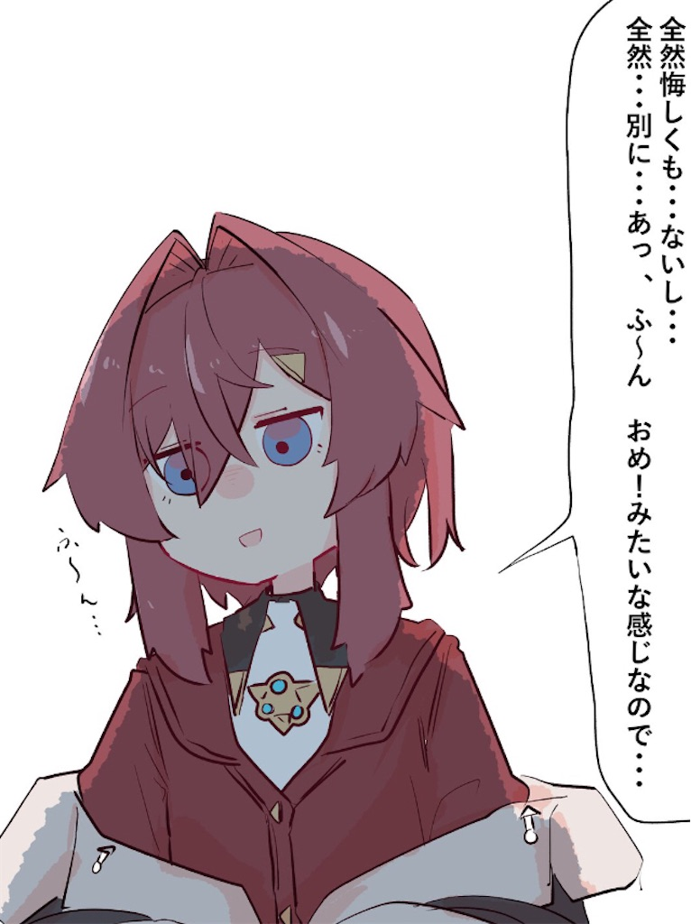 f:id:freebird_yayoimituru:20210420215240j:image
