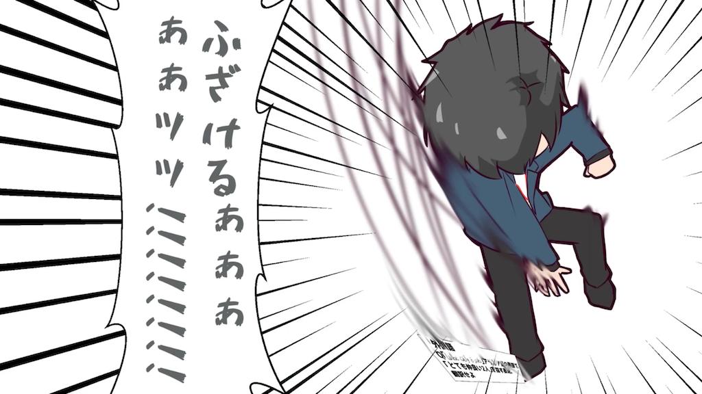 f:id:freebird_yayoimituru:20210621200818p:image